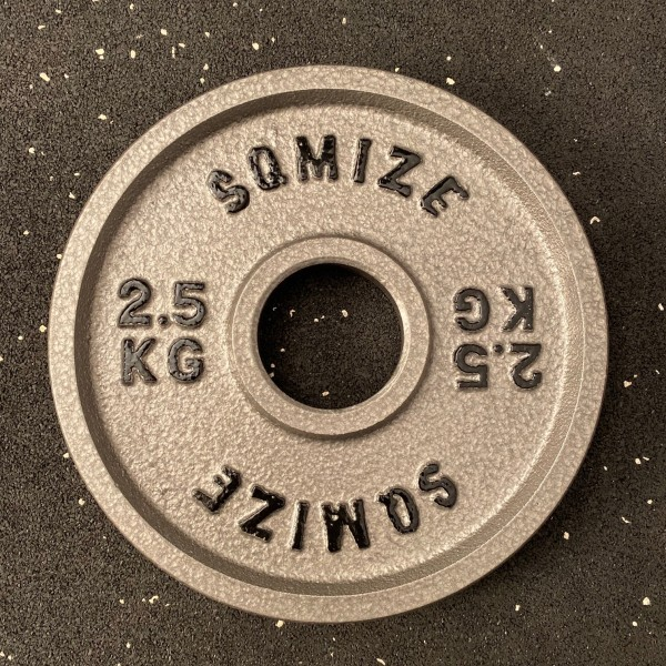 Olympia Legacy Hantelscheibe SQMIZE® OLP2.5
